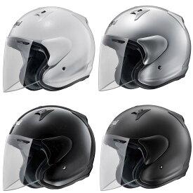Arai(アライ) SZ-G オープンフェイスヘルメット
