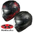 OGKカブト KAMUI-3 TRUTH(カムイ3 トゥルース) フルフェイスヘルメット