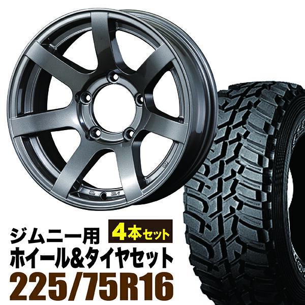 【4本組】ジムニー ホイール タイヤセット MUDS7 Jimny 5.5J-20 ガンメタリック DUNLOP GRANDTREK MT2 LT225/75R16 103/100Q 4本セット