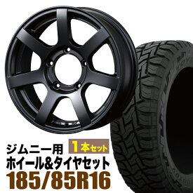 MUDS7 Jimny 5.5J+20MAB OPEN COUNTRY R/T 185/85R16 105/103N LT 1本セット