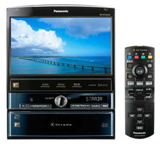 Panasonic CN-HX3000D 7V type wide XGA in dash terrestrial digital TV/AV system DVD/CD incorporation HDD car navigation system station Panasonic