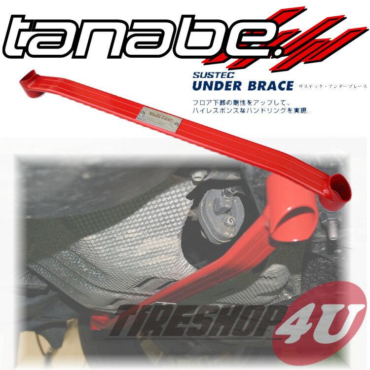 TANABE タナベ アンダーブレース ホンダ N BOXカスタム JF3 S07B SUSTEC UNDER BRACE サステック アンダーブレース 年式 2017/09〜 ポジション フロント