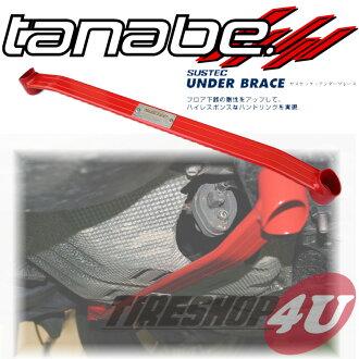 TANABE tanabeandaburesusuzukikurosubi MN71S WA05A SUSTEC UNDER BRACE sasutekkuandaburesu年齡式位置2017/12-前台