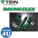 Racing flex img