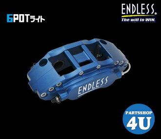 [没有结束][ENDLESS][刹车卡钳][6POT灯(前台用)][系统英寸提高配套元件][VOLKSWAGEN GOLF V][R32]