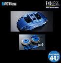 エンドレス ENDLESS ブレーキキャリパー 6POT Wagon(フロント用) システムインチアップキット アルファード・ヴェルファイア ANH20W/25…