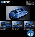 【エンドレス】【ENDLESS】【ブレーキキャリパー】【6POT & Racing4 (フロント/リアセット)】【システムインチアップキット+シス…