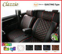 【Clazzio】【クラッツィオ】【ClazzioS】【シートカバー】【ソリオ】【MA15S】H23/1〜5人乗り