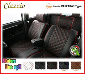 【Clazzio】【クラッツィオ】【Clazzio Quilting Type(キルティングタイプ)】【シートカバー】【スズキ ハスラー】【MR31S】【グレード:(G/Gターボ)のセットオプション装着車/X/Xターボ】H26/1〜 4人乗り シートリフター有り アームレスト、ボックス有り