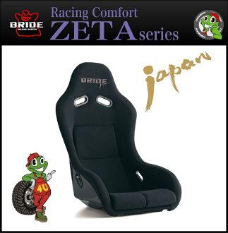 ☆有專用座席吸塵器的☆color:高級的suedo風格布料黑色FIA規格取得型號保安標準合適物品、日本製造