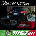 その輝き 鮮烈 VALENTI LEVORG レヴォーグ VM系 Valenti ヴァレンティ LED テールランプ JEWEL TAIL LAMP REVO ジュエル レボ 流れるLE…