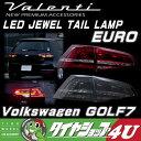 大特価 VALENTI Volkswagen GOLF7 前期 流れるウィンカー ハーフレッドレンズ/ブラックインナー TVGOLF7-HB-1ヴァレンティ バレンティ …