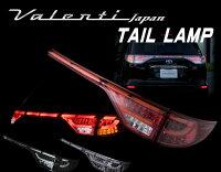 【その輝き、鮮烈】【VALENTI】【86】【ハチロク】【BRZ】【Valenti】【ヴァレンティ】【LEDテールランプ】【JEWELTAILLAMP】【ジュエルLEDテールランプ】【116LED】【フルLED】【トヨタ】【スバル】