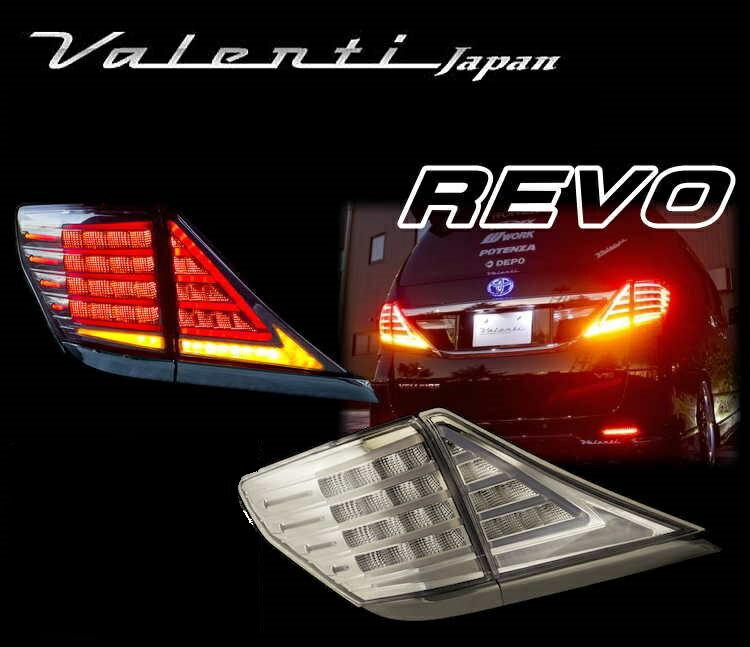 VALENTI アルファード ヴェルファイア 20系 流れるウィンカー クリアクローム ブラッククロームガーニッシュ TT20AVL-CC-B-2 ヴァレンティ バレンティ LED テールランプ REVO フルLED その輝き 鮮烈