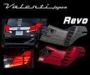 大特価 VALENTI ヴェルファイア 30系 前期 流れるウィンカー レッドレンズ/クローム TT30VEL-RC-2 ライトスモーク/ブラッククローム TT…