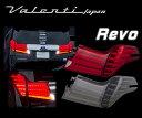 大特価 VALENTI アルファード 30系 前期 流れるウィンカー レッドレンズ/クローム TT30ALP-RC-2 ライトクローム/ブラッククローム TT30…