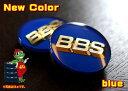 BBS【ビービーエス】正規品 φ56【Blue】【ブルー】センターキャップ★4個セット★エンブレム【センターエンブレム】【BBSホイール用】
