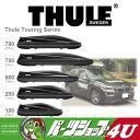 送料無料 THULE スーリー ルーフボックス Thule Touring M 200 ツーリング エム 高機能 機能的 6342B グロスブラック アウトドア スキ…