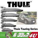 送料無料 THULE スーリー ルーフボックス Thule Touring M 200 ツーリング エム 高機能 機能的 6342T チタンエアロスキン アウトドア …
