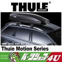 【送料無料】【THULE】【スーリー】【ルーフボックス】【Thule Motion XXL】【モーションスポーツ】【高機能】【900】【6209】【6209-1...