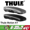 送料無料 THULE スーリー ルーフボックス Thule Motion XT Sport モーション XT スポーツ 高機能 大容量 6296B 6296T チタンメタリック…