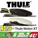 【送料無料】【THULE】【スーリー】【ルーフボックス】【Thule Motion XT XL】【モーション XT XL】【限定カラー】【高機能】【6298-2…