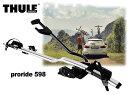 送料無料 THULE スーリー サイクルキャリア ルーフキャリア ProRide プロライド TH598 598 シルバー 高機能 自転車 サイクル サイクル…