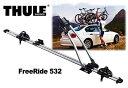 送料無料 THULE スーリー サイクルキャリア FreeRide フリーライド TH532 シルバーグレイ 高機能 自転車 マウンテンバイク アウトドア …