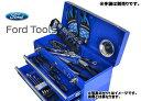FORD TOOLS ツールボックス&ツールセット 超豪華 67ピース ハンドツール 工具セット DIY ガレージ 整備 フルセット メカニック 夢のお…