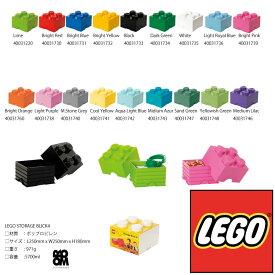 LEGO STORAGE BRICK4 Bright Red Bright Blue Bright Yellow Black Drak Green White Purpie Orange Grey Lilac Pink レゴ ストレージブリック4 ボックスタイプ STORAGE ブライト レッド ブルー イエロー ブラック グリーン ホワイト DIF Friends