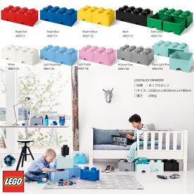 LEGO BRICK DRAWER8 Bright Red Bright Blue Bright Yellow Black Drak Green White Purple Gray レゴ ブリック ドロワー8 引き出しタイプ ブライト レッド ブルー イエロー ブラック グリーン ホワイト パープル グレー