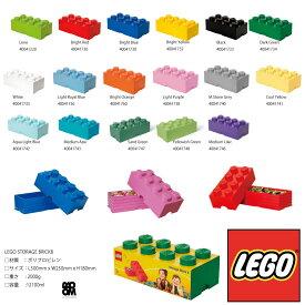 LEGO STORAGE BRICK8 Bright Red Bright Blue Bright Yellow Black Drak Green White Lime Purple Orange Gray Lilac レゴ ストレージブリック8 ボックスタイプ STORAGE ブライト レッド ブルー イエロー ブラック グリーン ホワイト ライム DIF Friends