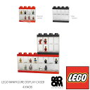LEGO MINIFIGURE-DISPLAYCASE8 (4 KNOB) Bright Red Black レゴ ミニフィギュア ディスプレイケース8 ROOM COPENHAGEN Storage 8体収納…