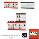 LEGO MINIFIGURE-DISPLAYCASE16 (8KNOB) Bright Red Black レゴ ミニフィギュア ディスプレイケース16 ROOM COPENHAGEN Storage 16体収…