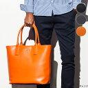 1PIU1UGUALE3 ウノピゥウノウグァーレトレ USL-624 TOTE BAG レザー トートバッグ 色選択 ブラック / チャコール / オレンジ BLACK CHA…