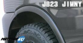 【6/30迄 期間限定特価】RIVAI リヴァイ JIMNY 9mm オーバーフェンダー ABS樹脂製 ジムニー 取り付け簡単 純正クリップ対応 未塗装 カラーブラック JB23 o/f climamxより高品質 無加工