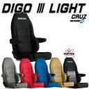 BRIDE リクライニングバケットシート ブリッド 専用シートクリーナー付き DIGO3 LIGHT CRUZ ディーゴ3 ライツ クルーズ 専用アームレス…