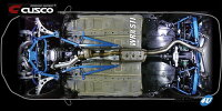 【CUSCO】【クスコ】【ボディ補強パーツ】【パワーブレース/フロアーサイド】【TOYOTA】【トヨタ】【ハイエース】【型式KDH205】