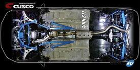 【CUSCO】【クスコ】【ボディ補強パーツ】【パワーブレース/クロスメンバー】【SUBARU】【スバル】【レガシィ ツーリングワゴン】【型式 BP5( ターボ、NA 2.0R)】
