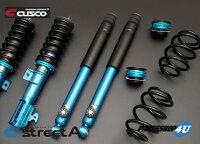 【CUSCO】【クスコ】【車高調整サスペンションキット】【StreetA(Blue)】【HONDA】【ホンダ】【フリードスパイクハイブリッド】【型式GP3】【年式2011.10〜】1台分