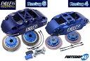 エンドレス ENDLESS ブレーキキャリパー Racing6 & 4 (フロント/リアセット) システムインチアップキット+システムインチアップキッ…