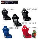 BRIDE ZETA3 Type-L ジータ3 タイプL フルバケットシート ブリッド Racing Comfort ブラック ブラックロゴ レッドロゴ ブルーロゴ グラ…
