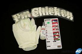 DIY TIRE STICKERS(タイヤステッカー)【I'm Chicken】(アイムチキン)Permanentタイプ(ラバータイプ)ホワイトレター【4枚1SET】Stance系にオススメ