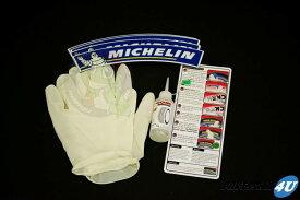 DIY TIRE STICKERS(タイヤステッカー)【MICHELIN】(ミシュラン)Permanentタイプ(ラバータイプ)ホワイトレター【4枚1SET】Stance系にオススメ