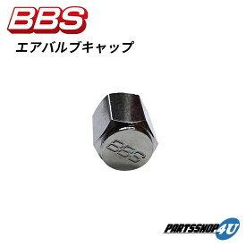 BBS ビービーエス 正規品 エアバルブキャップ ロゴ入り シルバー 1個価格 ショート/ロング/137/M8/M10共用 ホイール用エアーバルブキャップ AIR VALVE CAP P5615011 56.15.011