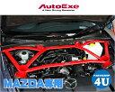 AUTOEXE マツダ RX-8 SE3P タワーブレースセット スチール製 オートエグゼ MSY480 前後4ピース構造 重量 約12.5kg