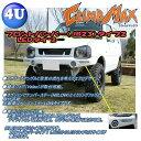 CLIMB MAX JIMNY クライムマックス フロントバンパー タイプ2 LEDタイプ FRP 白ゲルコート ジムニー JB23-E31