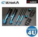Street-a-blue