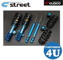 【CUSCO】【クスコ】【車高調整サスペンションキット】【Street (Blue)】【TOYOTA】【トヨタ】【アルファード/ヴェルファイア】【型式 …