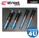 【CUSCO】【クスコ】【車高調整サスペンションキット】【Street ZERO (Red)】【MAZDA】【マツダ】【ロードスター】【型式 ND5RC】【年…